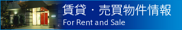 PDM 賃貸・売買物件情報 FOR RENT AND SALE